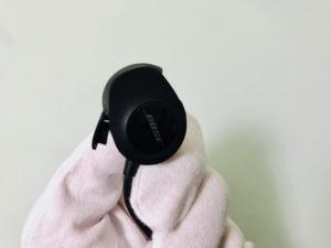 bose-wireless-sound-sport-earphones
