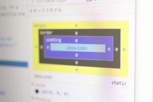 Webデザインのボックスモデル