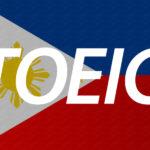 フィリピンでTOEIC