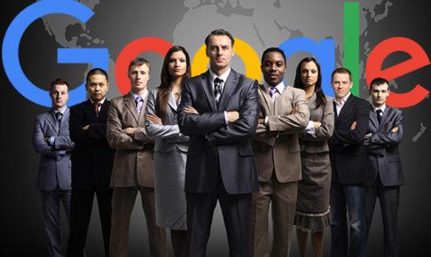 Googleで働く人たち