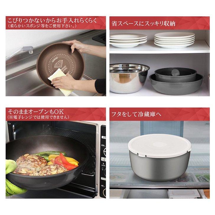アイリスオーヤマのフライパン・鍋セットの利点