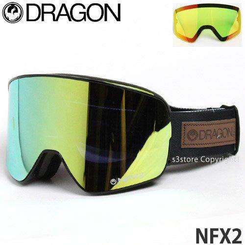 ドラゴン NFX2