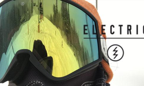 スキー場でELECTRIC KLEVELANDを装着しているスノーボーダー