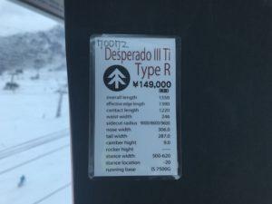 Desperado Ⅲ Ti Type R の詳細情報