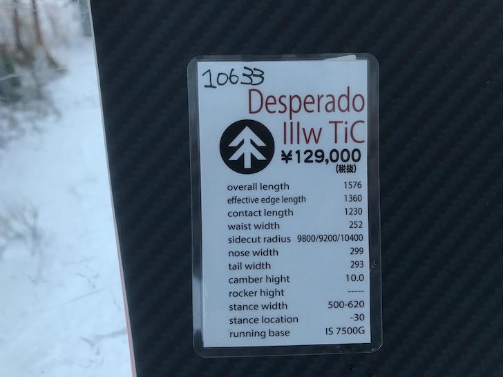 Desperado Ⅲw TiC の詳細