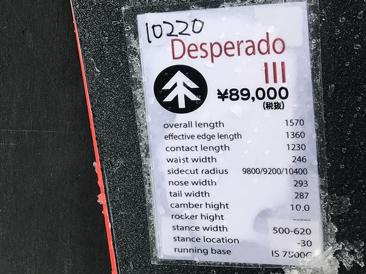 ノーマルデスペラードの詳細情報