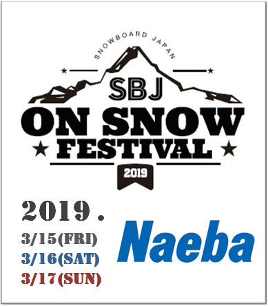 SBJ on snow FESTIVAL in Naeba